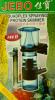 Jebo Quadplex Protein Skimmer