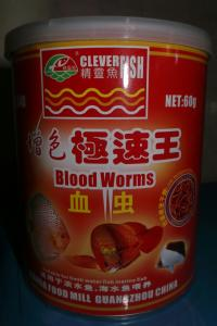 Blood Worms Large Can 60g