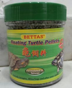 Large pack of turtle food for sale in malaysia