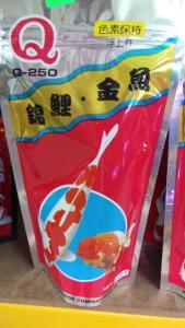 Q 200g Koi & Goldfish Food