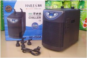 Hailea HC-150A water chiller for sale Malaysia