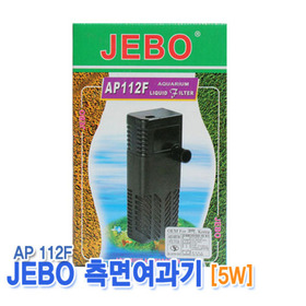Jebo Internal Filter AP112F